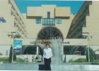 Фото туриста. Сентябрь 2002