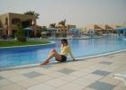 Фото туриста. территория у бассейна