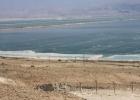 Фото туриста. Мёртвое море