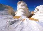 Фото туриста. Белые формации
