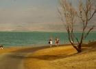 Фото туриста. вот такое красивое Мертвое море