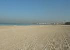 Фото туриста. Муниципальный пляж
