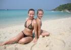 Фото туриста. Остров, пляж Хард Тиен