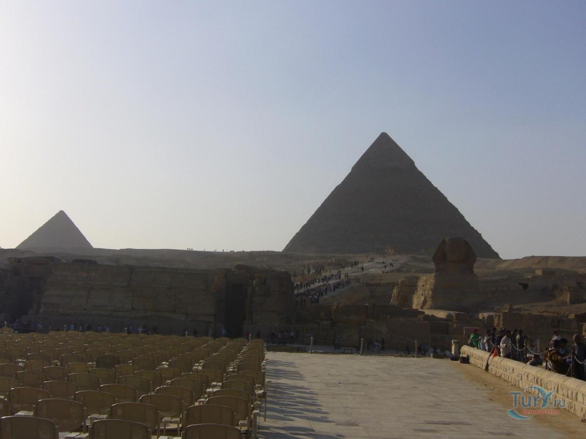 мужчина хочет фото с пирамиды академическая авторское днем рождения